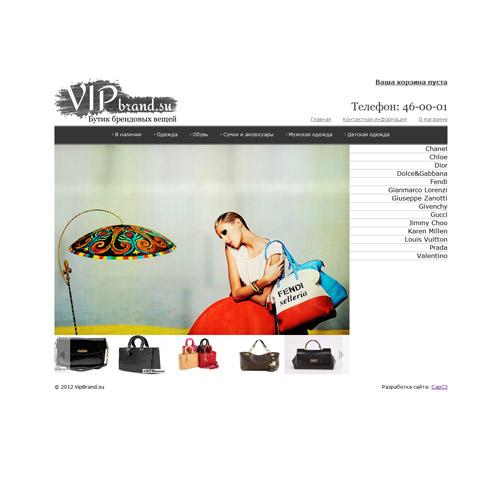 Интернет-магазин VipBrand